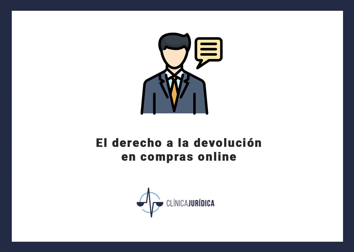 derecho devolucion compras online